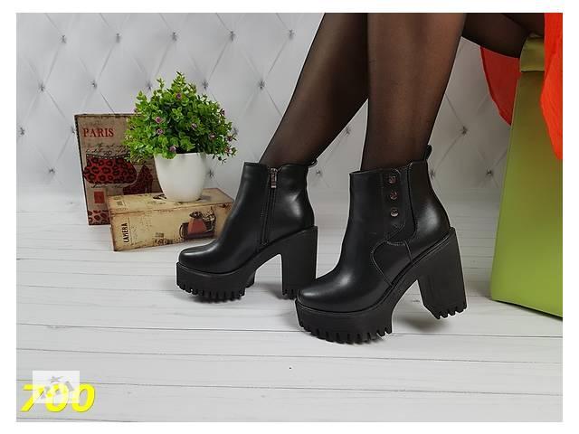 4d081cbe1c4432 купить бу Ботинки деми трактора на устойчивом каблуке, отинки деми на  тракторной подошве удобный невысокий