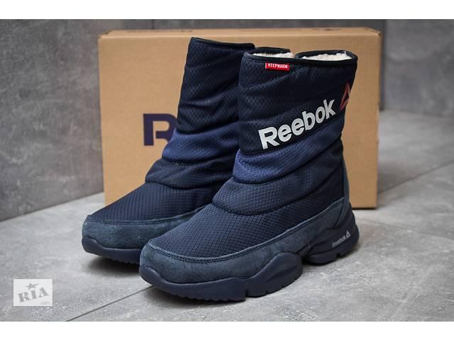 a9fc20832162 Ботинки женские зимние REEBOK Keep Warm - Женская обувь в Киеве на ...