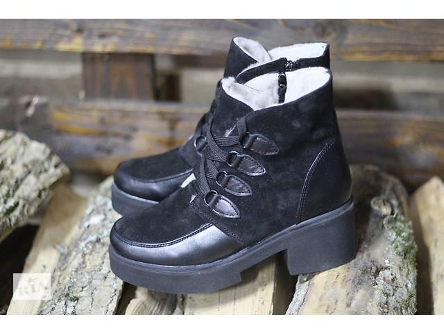6f7835419 Модель 7 25z зимние женские ботинки из натуральной замши и кожи ...