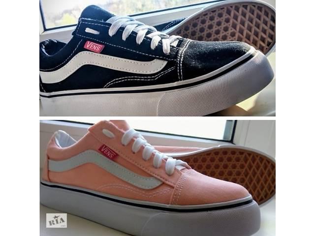 c7257b054315 Мужская женская обувь. Кеды vans мокасины кроссовки слипоны ...