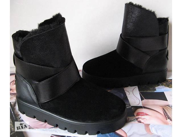 Стиляшки! Yves Saint Lauren жіночі теплі зимові чоботи уггі натуральна  замша овчина всередині взуття Туреччина 9cde1071a8130