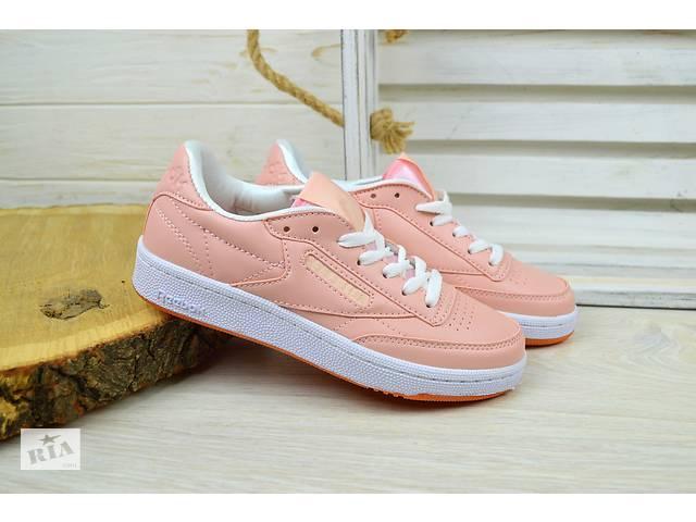 Жіночі кросівки Reebok Classic пудрові рібок класік- объявление о продаже в  Дніпрі (Дніпропетровськ) 5e75c4dd32b6b