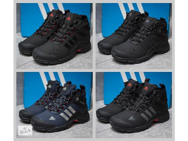 e6c3834b1150f6 Жіночі зимові кросівки Adidas Climaproof - Жіноче взуття в Жовтих ...