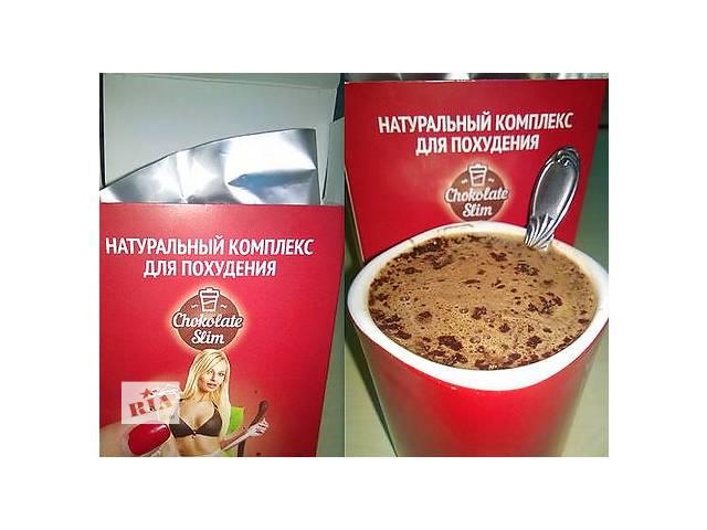 купить бу Шоколад Chokolate Slim  в Киеве