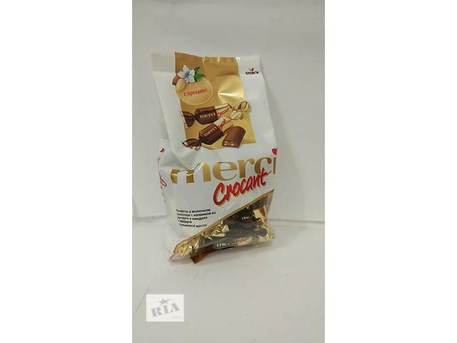 бу Шоколадні конфети Merci 125г ( 12 упаковок) в Ужгороде