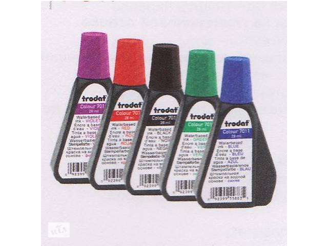 Штемпельная краска для печатей- объявление о продаже  в Днепре (Днепропетровск)