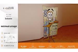Рекламні штендери