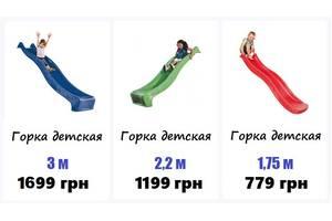 Качели для детей