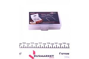 Скобы W-профиль (0.6mm) - Новое