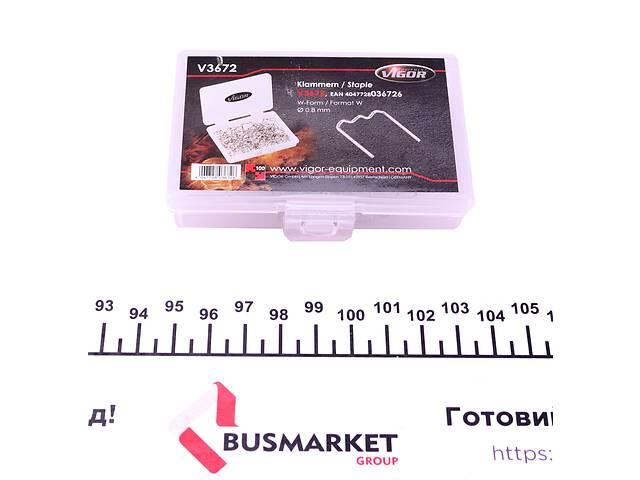 продам Скобы W-профиль (0.8mm) - Новое бу в Львове