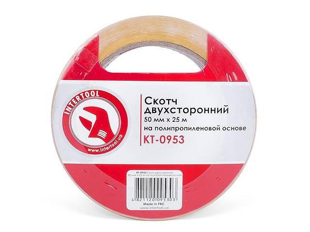 купить бу Скотч двухсторонний 50 мм*25 м на полипропиленовой основе INTERTOOL KT-0953 в Ивано-Франковске