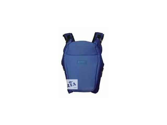 Слинг / рюкзак-кенгуру Womar Kangaroo (Синий)- объявление о продаже  в Трускавце