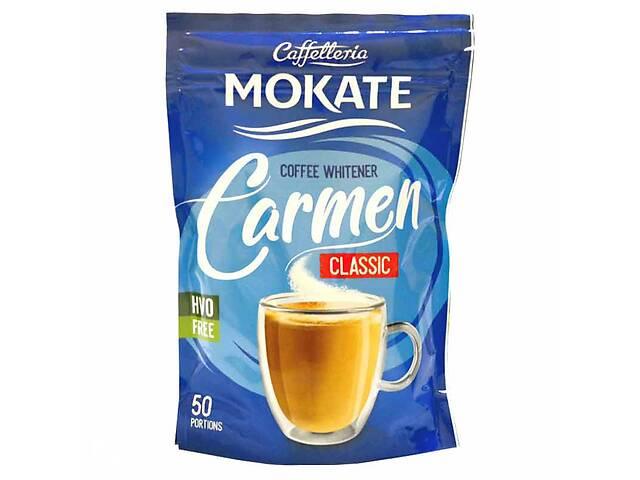 бу Вершки Mokate Caffetteria Carmen Classic, 200г в Києві