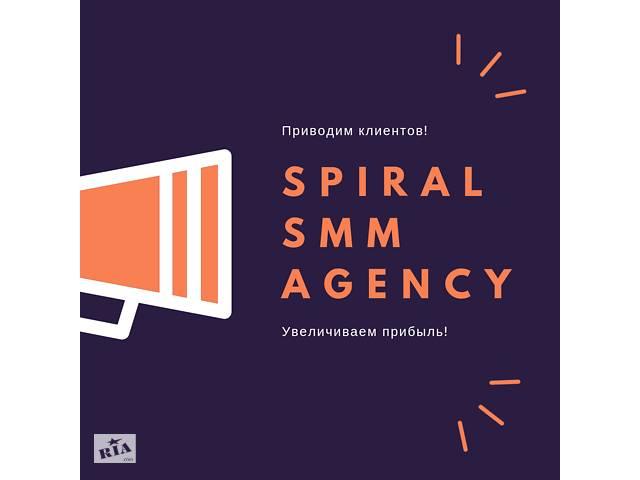 бу SMM продвижение, таргетированная реклама, создание сайтов  в Украине