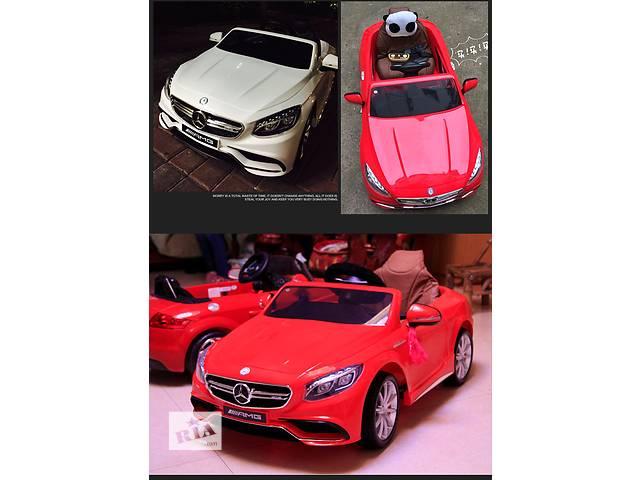 купить бу Снова в продаже 😍😍😍 в белом цвете !!! Детский электромобиль Mercedes Benz S63 в Днепре (Днепропетровск)