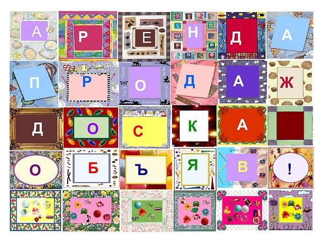 бу Создание простых недорогих сайтов и продвижение  в Украине