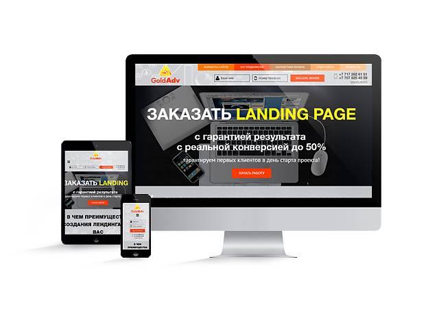 купить бу Создание вашего сайта в короткие сроки,скидка в марте 30%  в Украине