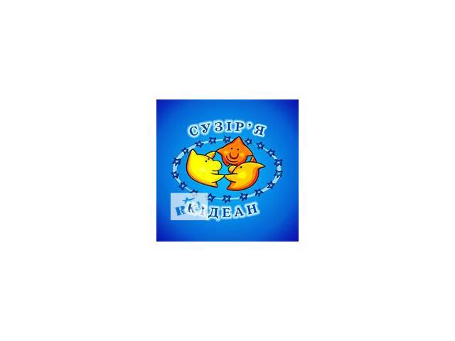 Созвездие Кидеан- объявление о продаже  в Виннице