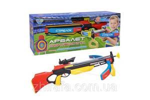 Новые Товары для стрельбы из лука