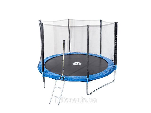 9735a17d2a2cc6 Батут SkyJump 404 см. с защитной сеткой и лестницей