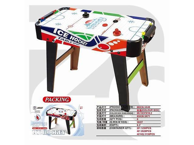продам Детский аэрохоккей от сети на ножках ZC 3005+2 бу в Одессе