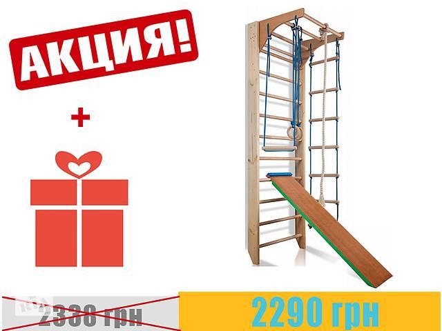 купить бу Акция! Sport Kids classic шведская стенка для детей, игровой спорткомплекс. Шведская стенка. Игровой спорткомплекс в Днепре (Днепропетровск)