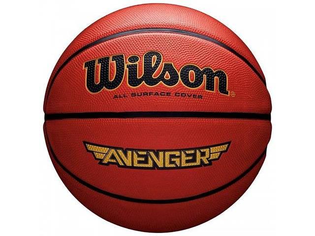 купить бу Мяч баскетбольный Wilson AVENGER 295 BSKT OR SZ7  Art. 4ist-903307662 в Киеве