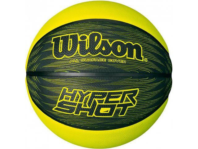 купить бу Мяч баскетбольный Wilson Hyper Shot Ball S6 Art. 4ist-758913437 в Киеве
