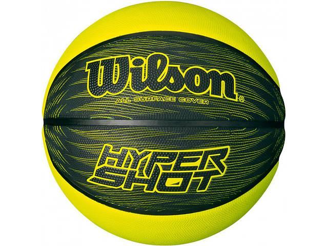 купить бу Мяч баскетбольный Wilson Hyper shot black/lime size 5 Art. 4ist-903446401 в Киеве