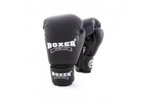 Нові Боксерські рукавички Boxer