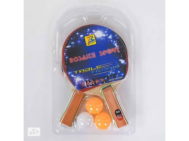бу Набор ракеток для пинг-понга С 34427 (50) 2 ракетки + 3 мяча, в слюде в Одессе