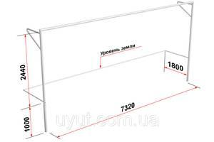 Ворота футбольные с консолью для натяжения сетки, разборные (7,32х2,44 м)