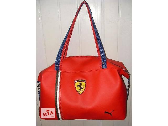 de7d177627a5 бу Новая женская спортивная сумка Puma Ferrari эко-кожа красная в Харькове