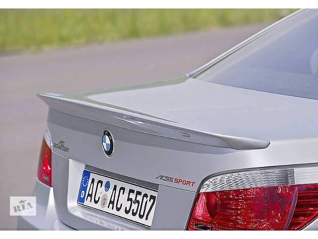 бу Спойлер сабля тюнинг BMW E60 БМВ Е60 стиль AC Schnitzer в Луцке