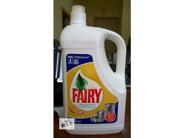 бу ОПТОМ!!!    Средство для мытья посуды Fairy 5л в Ужгороде