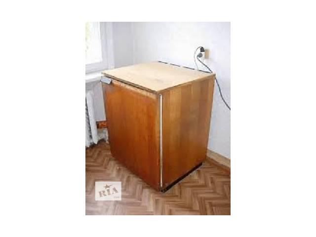 """Срочно: холодильник """"снайге""""- объявление о продаже  в Днепре (Днепропетровск)"""