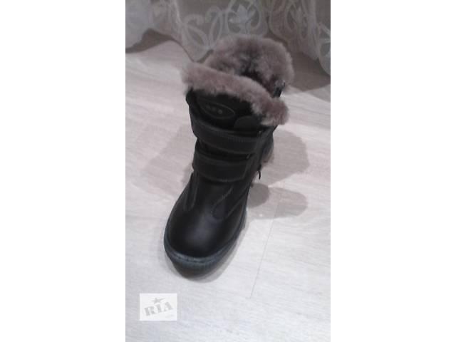 срочно продам зимние теплые сапоги- объявление о продаже  в Харькове