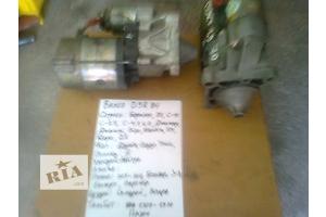 Стартеры/бендиксы/щетки Fiat Ducato