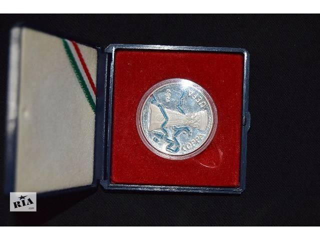 Старинные медали, ордена и награды отличное- объявление о продаже  в Днепре (Днепропетровск)