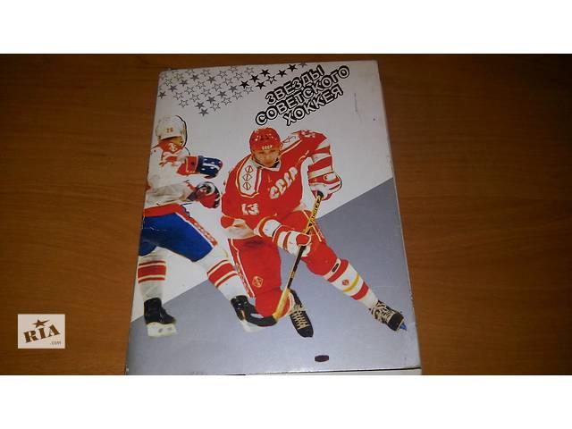 наборы открыток с хоккеистами