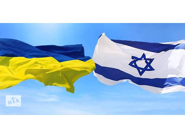 бу Статус Беженца и Работа в Израиле. Легально и Официально!  в Украине