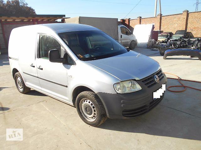 продам Стекло двери для Volkswagen Caddy 2005 бу в Львове