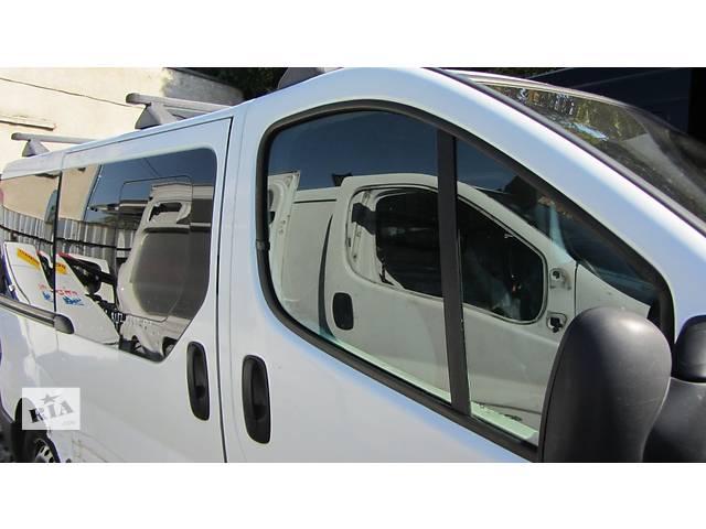 продам Стекло в кузов, скло салона Nissan Primastar Ниссан Примастар Opel Vivaro Опель Виваро Renault бу в Ровно