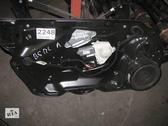 купить бу стеклоподъемник пер.левый для Volkswagen Passat B6 2005-09 в Львове