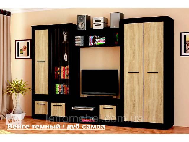 Стенка Конго Мебель-сервис- объявление о продаже  в Жвирке