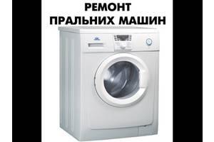 б/у Вертикальные стиральные машинки Whirlpool