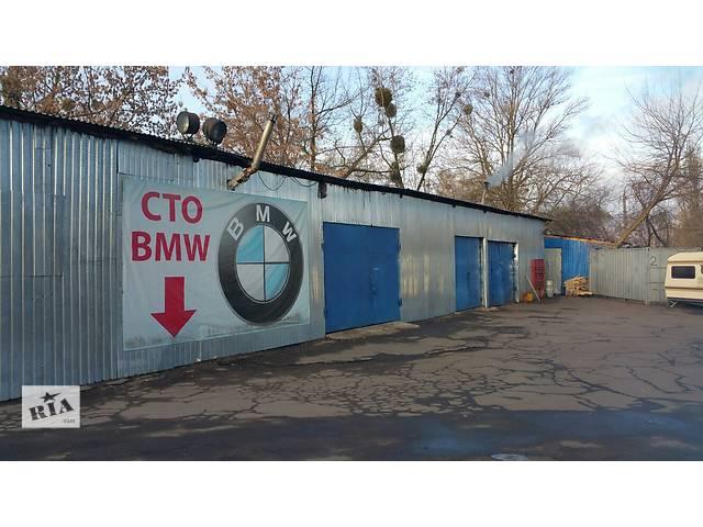 бу СТО BMW в Киеве