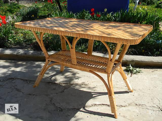 плетеный стол обеденный- объявление о продаже  в Чернигове