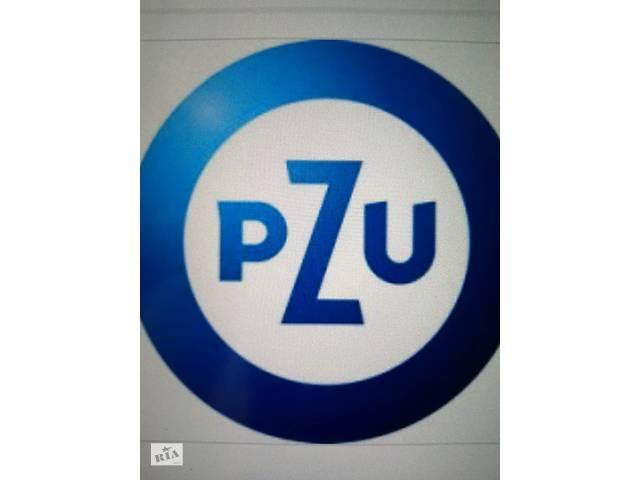 купить бу страхование Польша Чехия Финляндия   в Украине