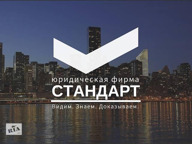 продам Строительная лицензия, квалификационный сертификат проектировщика, архитектора бу в Днепре (Днепропетровск)